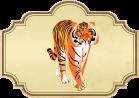 Fábula para niños titulada El tigre hambriento y el zorro astuto