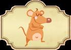 Cuento popular La boda de los ratones