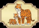 Cuento popular El tigre que balaba