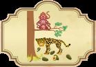 La manchas del jaguar