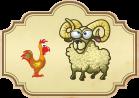 Los carneros y el gallo