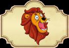 Fábula del león y el mosquito
