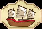 Cuento infantil clásico Simbad el marino