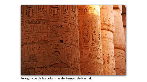 Jeroglíficos de las columnas del templo de Karnak