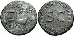 Antiguas monedas romanas