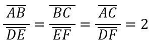 Teorema Thales para niños Primaria