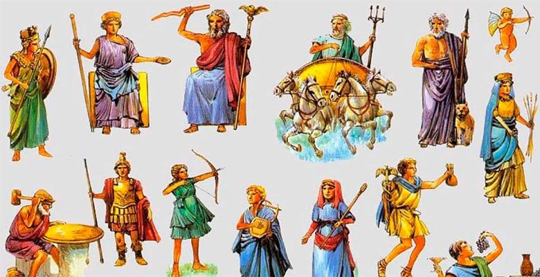 Dioses Romanos Nombres