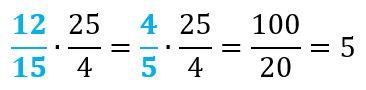 Multiplicación y división de fracciones para niños de primaria